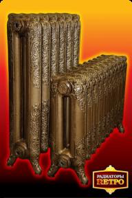 dizajn-radiatory